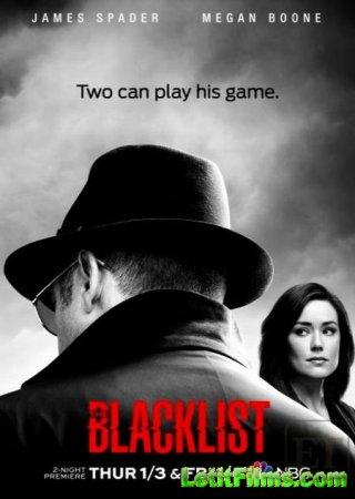 Скачать сериал Черный список / The Blacklist - 6 сезон (2018)