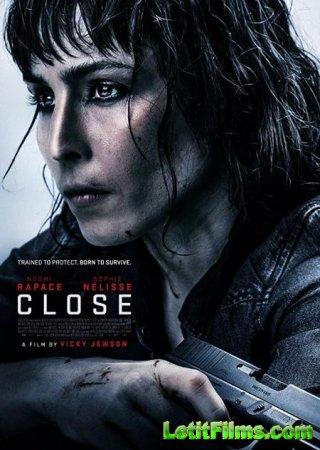 Скачать фильм Близко / Close (2019)
