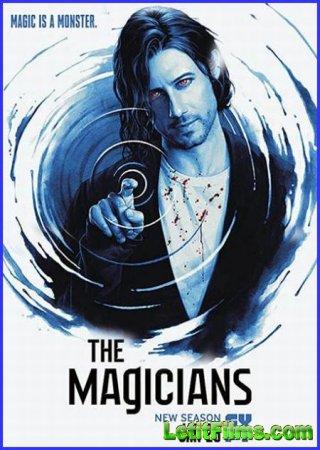 Скачать Волшебники / The Magicians - 4 сезон (2019)
