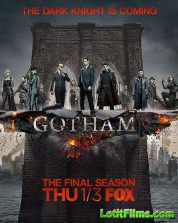 Скачать Готэм (5 сезон) / Gotham [2019]
