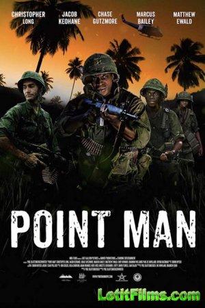 Скачать Взвод / Point Man [2018]