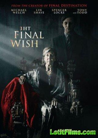 Скачать фильм Последнее желание / The Final Wish (2018)
