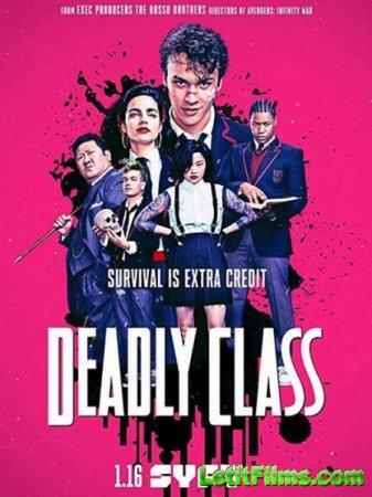 Скачать Убийственный класс / Deadly Class [2019]
