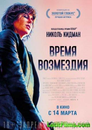 Скачать фильм Время возмездия / Destroyer (2018)