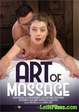 Скачать Art Of Massage / Искусство Массажа (2019)