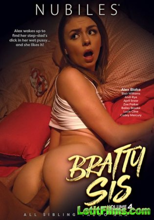 Скачать Bratty Sis 4 / Своевольная Сестренка 4 (2019)