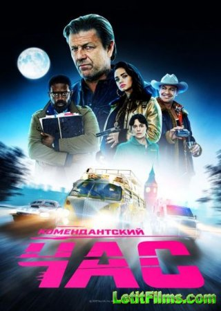 Скачать Комендантский час / Curfew - 1 сезон (2019)