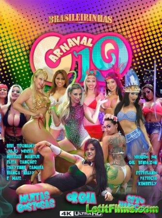 Скачать Carnaval 2019 / Карнавал 2019 (2019)