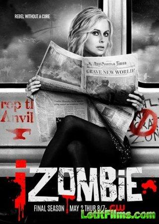 Скачать Я – зомби / iZombie  -5 сезон (2019)