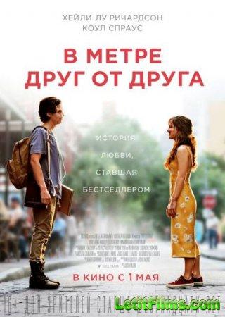 Скачать фильм В метре друг от друга / Five Feet Apart (2019)