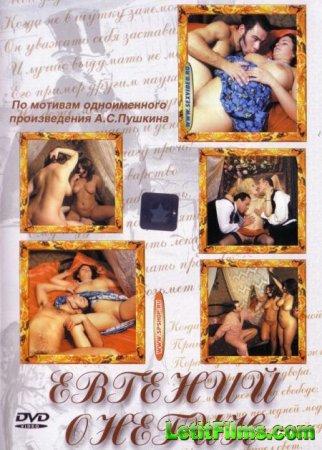 Скачать Евгений Онегин / Evgeniy Onegin [2004]