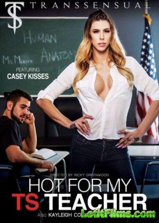 Скачать Hot For My TS Teacher / Горячее Для Моей Транссексуальной Учительни ...
