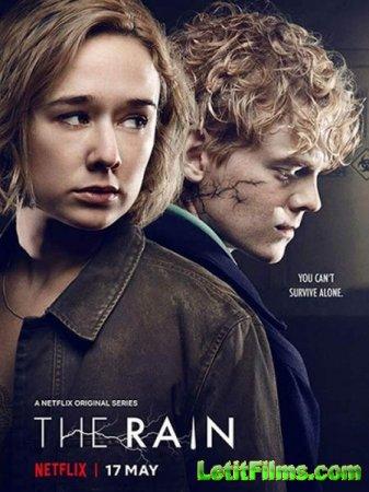 Скачать Дождь (2 сезон) / The Rain [2019]