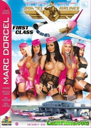 Скачать Dorcel Airlines - First Class [2009]