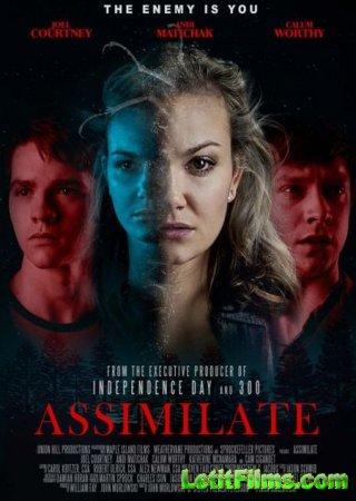 Скачать фильм Ассимиляция / Assimilate (2019)