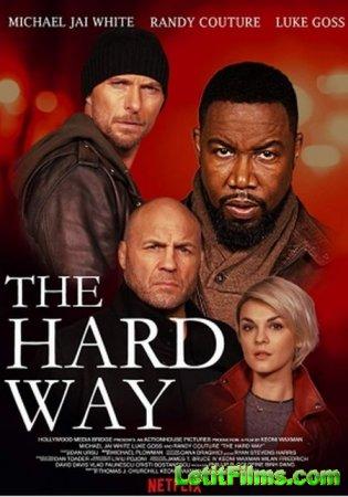 Скачать фильм Трудный путь / The Hard Way [2019]