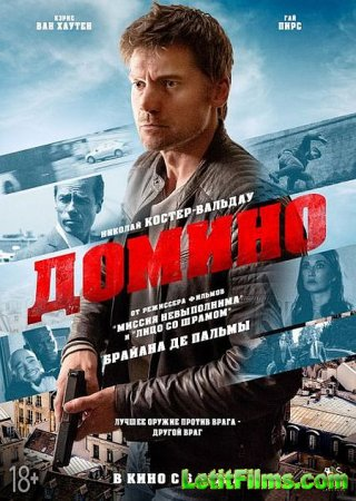 Скачать фильм Домино / Domino (2019)