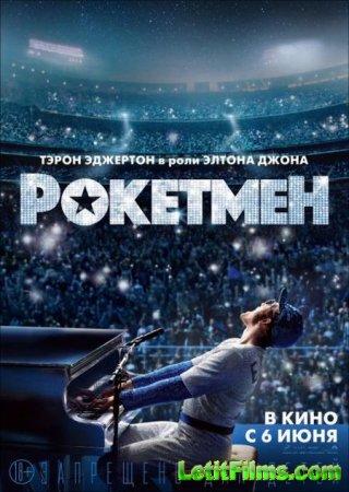 Скачать фильм Рокетмен / Rocketman (2019)