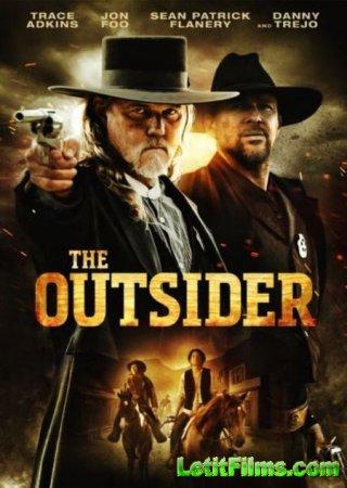 Скачать фильм Чужак / The Outsider (2019)