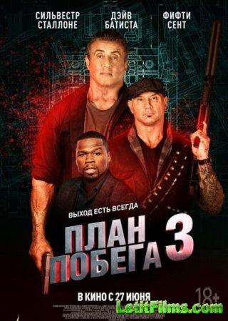 Скачать фильм План побега 3 / Escape Plan: The Extractors (2019)