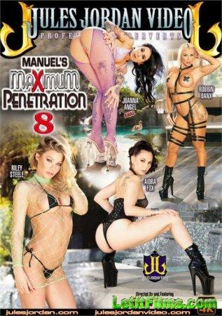 Скачать Manuel's Maximum Penetration 8 / Максимальное Проникновение Мануэл ...