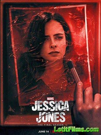Скачать Джессика Джонс (3 сезон) / Jessica Jones [2019]