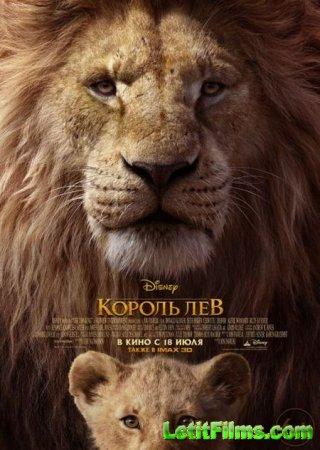 Скачать мультфильм Король Лев / The Lion King (2019)