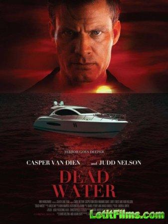 Скачать фильм Без течения / Dead Water (2019)