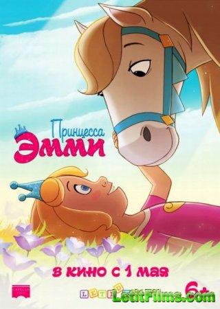Скачать мультфильм Принцесса Эмми / Princess Emmy (2019)