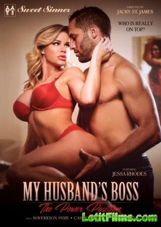 Скачать My Husbands Boss: The Power Position / Босс Моего Мужа: Позиция Вла ...