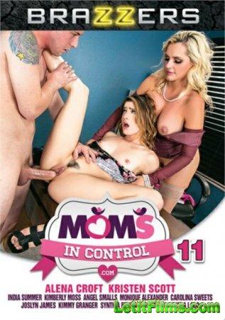 Скачать Moms In Control 11 / Мамочки На Контроле 11 [2019]