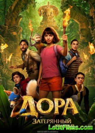 Скачать фильм Дора и Затерянный город / Dora and the Lost City of Gold (2019)