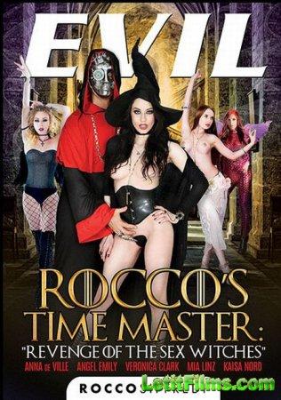 Скачать Roccos Time Master Sex Witches Revenge / Рокко: Ведьмы Секса, Повел ...
