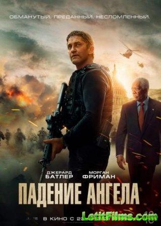 Скачать фильм Падение ангела / Angel Has Fallen (2019)