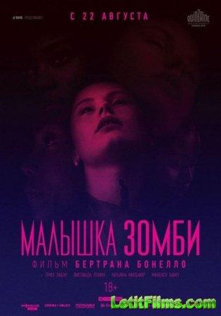 Скачать фильм Малышка зомби / Zombi Child (2019)
