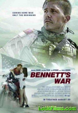 Скачать фильм Война Беннетта / Bennett's War (2019)