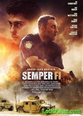 Скачать фильм Всегда верен / Semper Fi (2019)