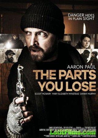 Скачать фильм Потерянные части / The Parts You Lose (2019)