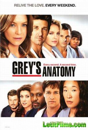 Скачать Анатомия страсти (Анатомия Грей) (16 сезон) / Grey's Anatomy [2019-2020]