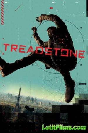 Скачать Тредстоун / Treadstone [2019]