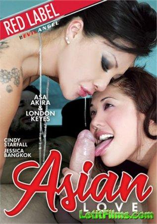 Скачать Asian Love / Азиатская Любовь (2019)