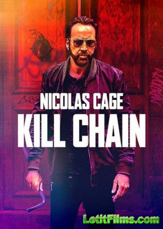 Скачать фильм Цепь убийств / Kill Chain (2019)
