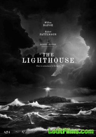 Скачать фильм Маяк / The Lighthouse (2019)