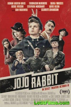 Скачать фильм Кролик Джоджо / Jojo Rabbit (2019)