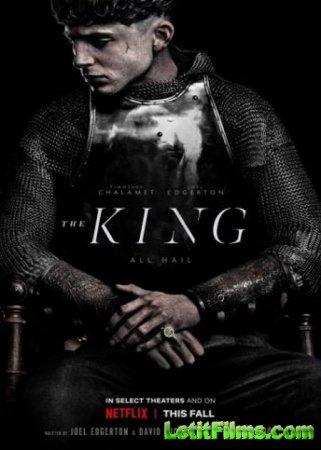 Скачать фильм Король / The King (2019)