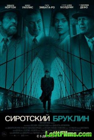Скачать фильм Сиротский Бруклин / Motherless Brooklyn (2019)