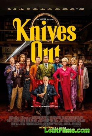 Скачать фильм Достать ножи / Knives Out [2019]