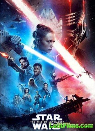 Скачать фильм Звездные войны 9: Скайуокер. Восход / Star Wars: The Rise of  ...