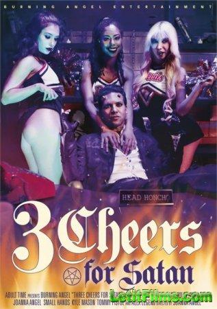 Скачать 3 Cheers For Satan / 3 Болельщицы для Сатаны (2019)