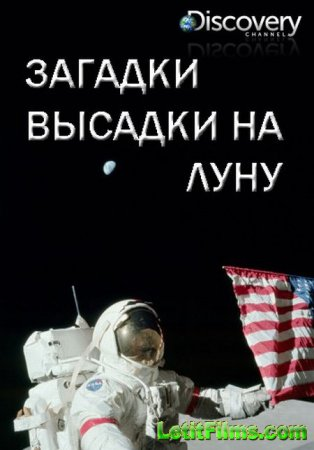 Скачать Загадки высадки на Луну / Truth Behind the Moon Landing [2019]